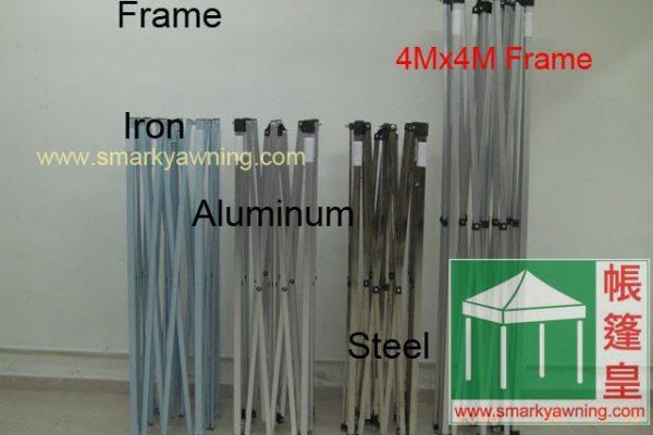 帳篷支架 - 鐵架, 鋁架, 不銹鋼架