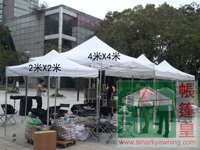 帳篷tents