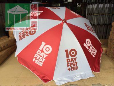 絲印太陽傘-10day-red