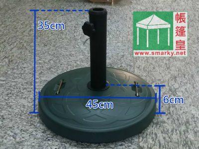 22KG圓形環保傘座 - 尺寸