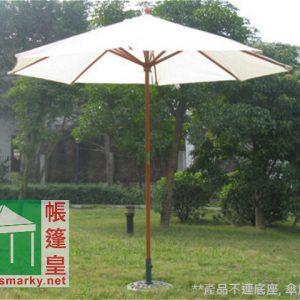 直徑2.7米中柱木傘