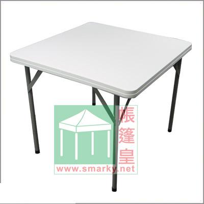 悠閒桌椅-87F