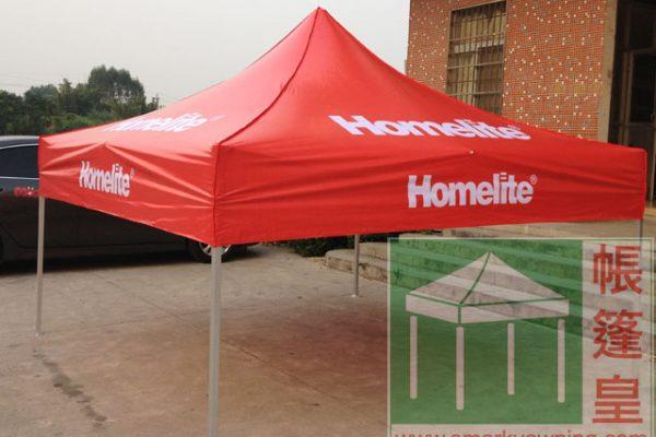 噴畫帳篷-Homelite
