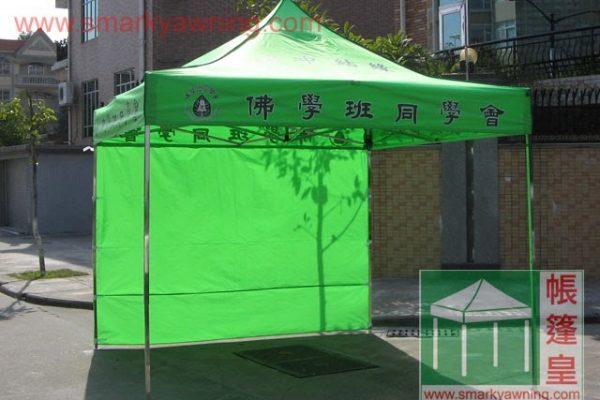 帳篷頂布顏色-淺綠色