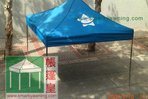 帳篷頂布顏色-淺藍色