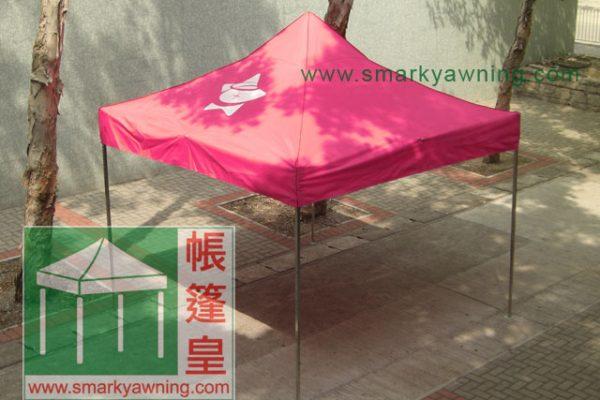 帳篷頂布顏色-粉紅色
