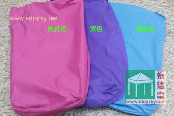 帳篷頂布顏色-3色