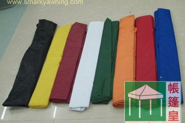 帳篷頂布多款顏色
