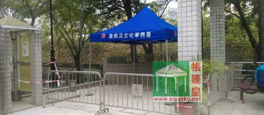 3Mx3M 藍色絲印易摺合帳篷 – 康樂及文化事務署