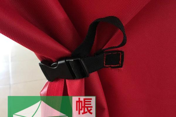 2Mx2M 絲印帳篷 - 西區警署 - 紅色 - 特別訂做門扣