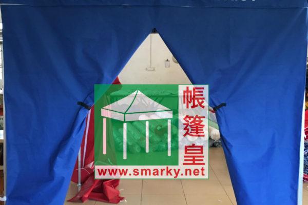 2Mx2M 絲印帳篷 - 西區警署 - 藍色 - 門口打開