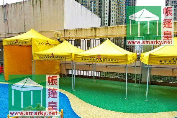2Mx2M 絲印帳篷 - 基督教香港崇真會安強幼兒學校與沙田綜合服務中心 - 帳篷展開 - 2