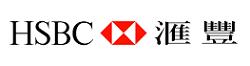 帳篷皇 - 匯豐銀行 The Hongkong and Shanghai Banking Corporation Limited HSBC