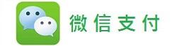 帳篷皇 - 微信支付 WeChat