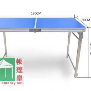 Picnic Table-LTS120方腳分體