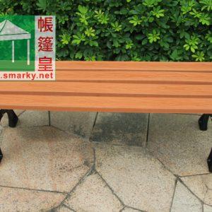 環保木公園長椅 – BTC-041