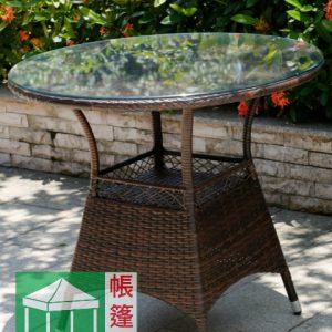 藤藝桌椅 – BTEA466