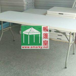 悠閒桌椅-SY-152Z 不可對摺 直枱