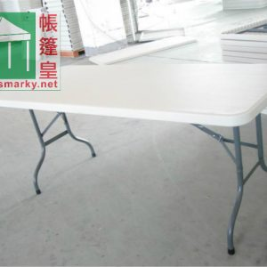 悠閒桌椅-SY-183Z 不可對摺 直枱