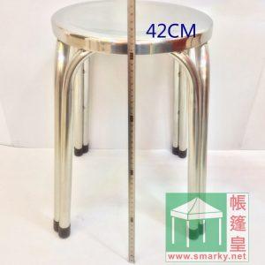 SSC-01 不銹鋼圓椅