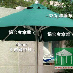 直徑3.0米中柱不銹鋼手拉繩式花園傘