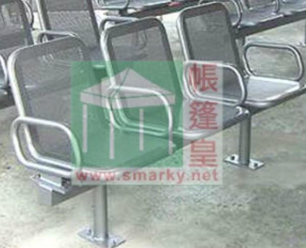 扶手分間金屬椅-XBB-223