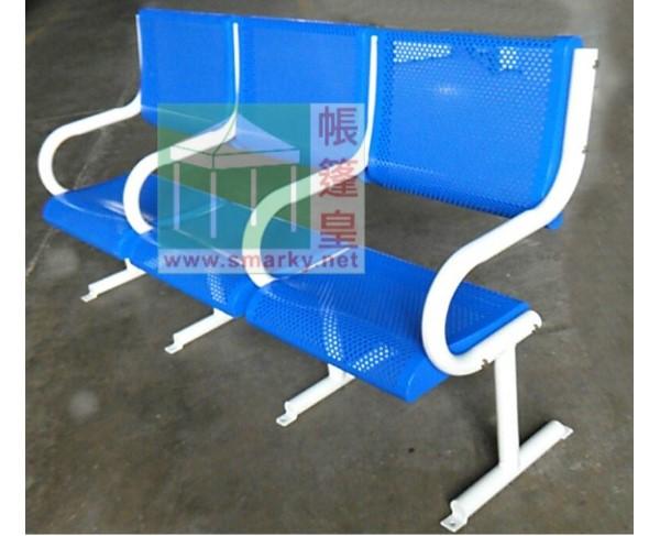 扶手分間金屬椅-XBB-283