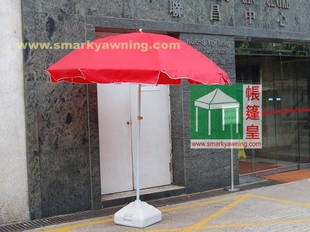 太陽傘-紅色及水座