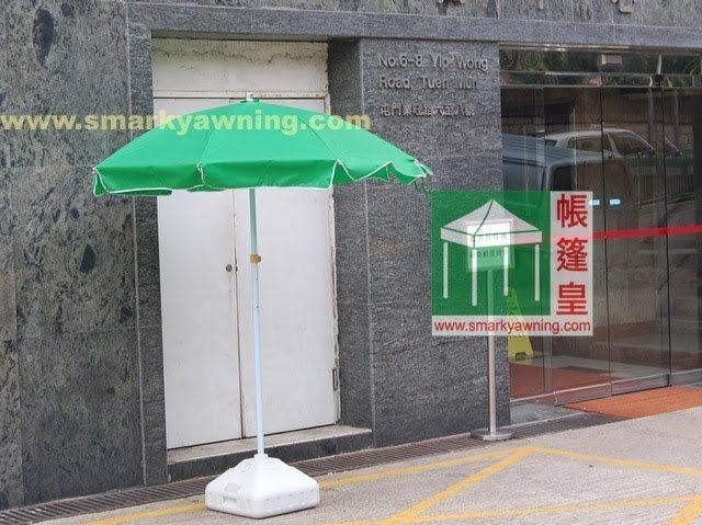 太陽傘-綠及水座
