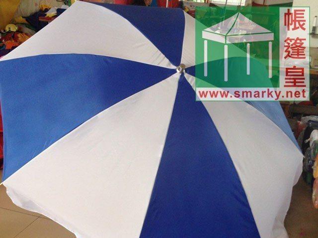 太陽傘-藍白1