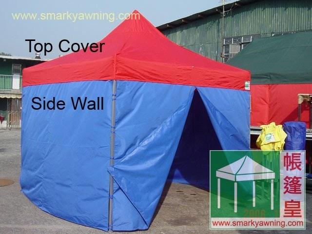帳篷-紅頂布藍圍布