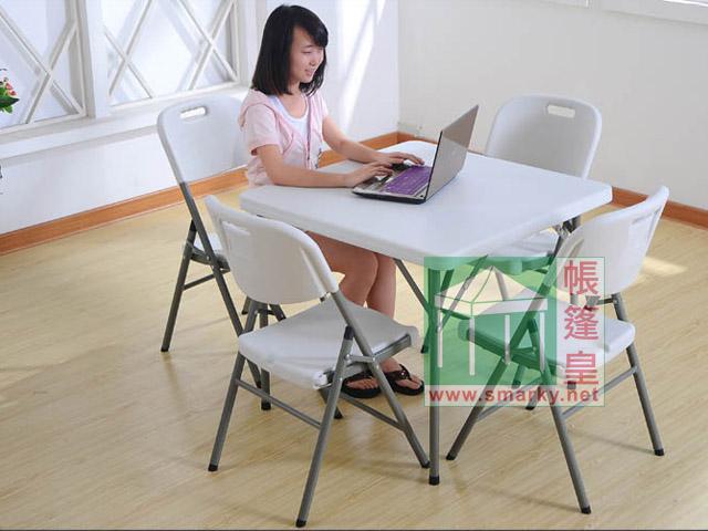 悠閒桌椅-87F-b