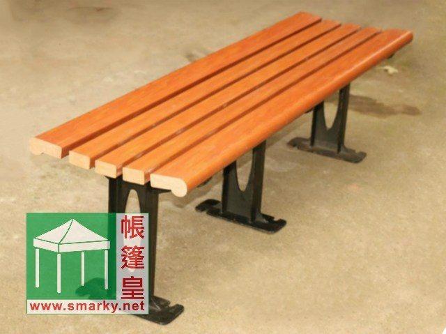 戶外環保木公園長椅-IPT151-2