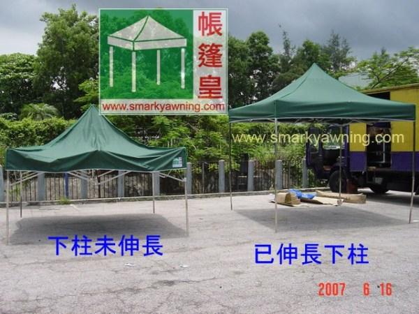 易摺合帳篷-3.0Mx3.0M-Steel-Canopy-1