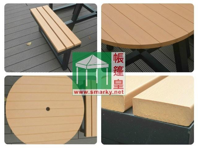 環保木桌椅組合-OFC090-4