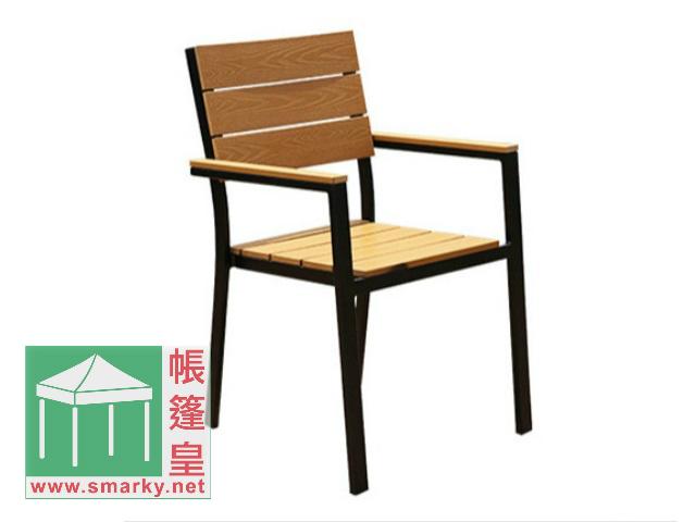 環保木餐桌椅-SM-038