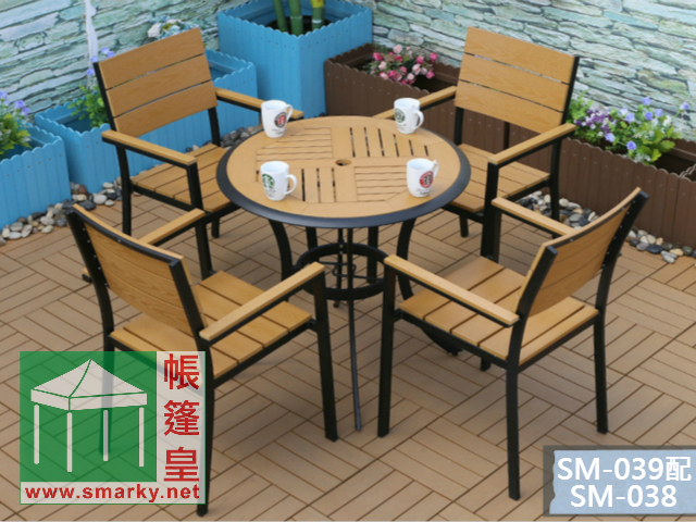 環保木餐桌椅-SM-039 & SM-038