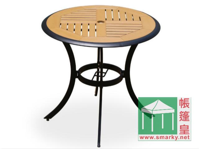 環保木餐桌椅-SM-039