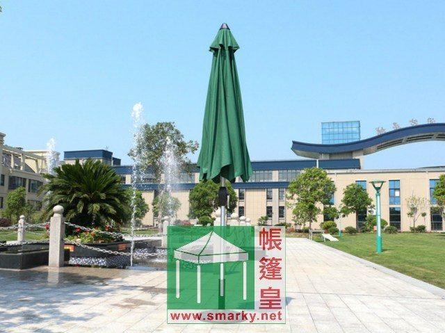 花園傘-2.7米鋁合金中柱花園傘-閉合