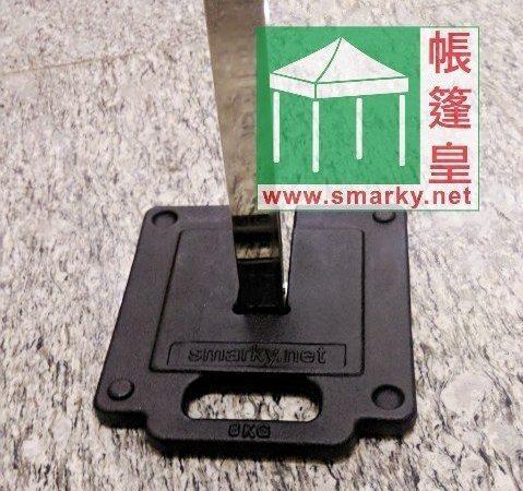 -8kg-帳篷鐵座SW40-2-e1557993621391