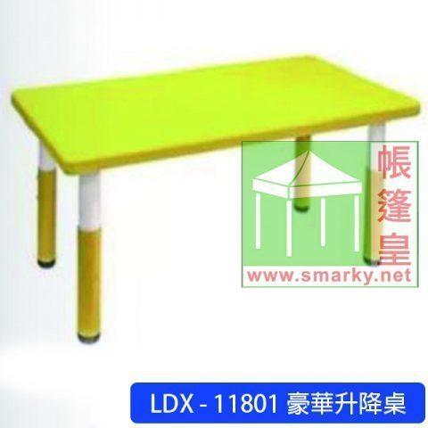 LDX-11801-豪華升降桌-120x60x50-60cm