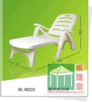 PlasticOutdoorFurniture-B02231 (1)