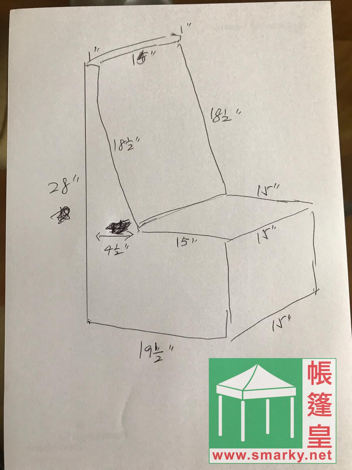 WhatsApp Image 2019-08-17 at 10.56.46_副本