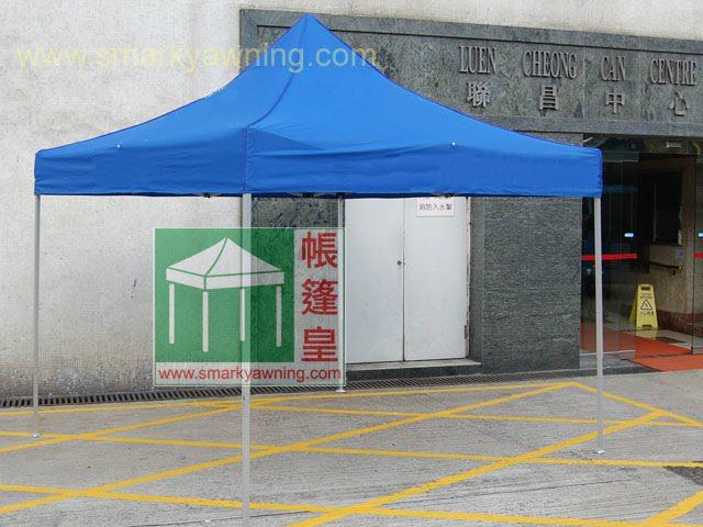 易摺合帳篷-3.0Mx3.0M Canopy 帳篷2