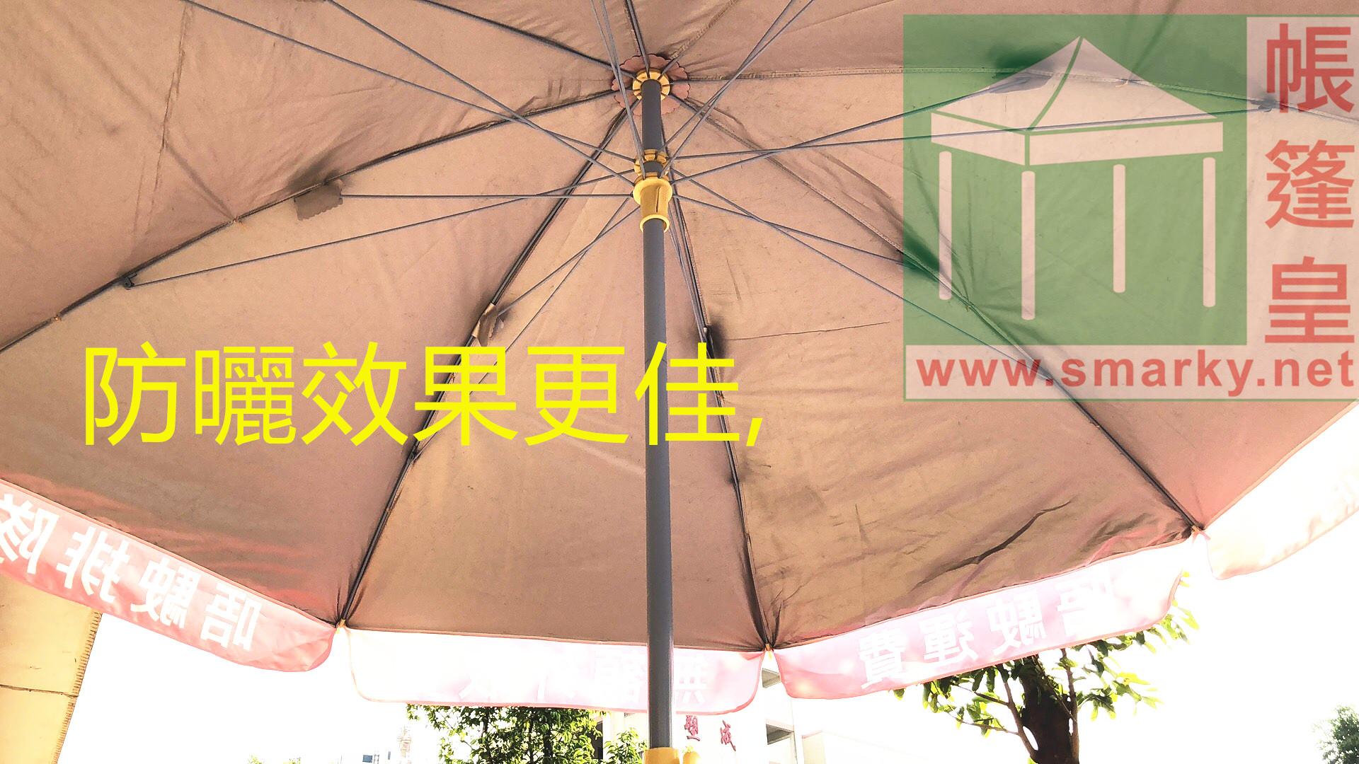 熱轉印太陽傘 (2)