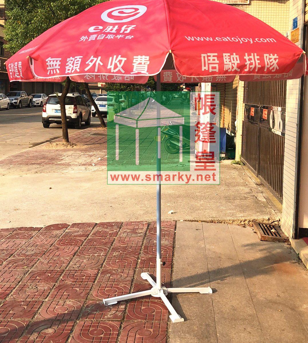 熱轉印太陽傘 (3)