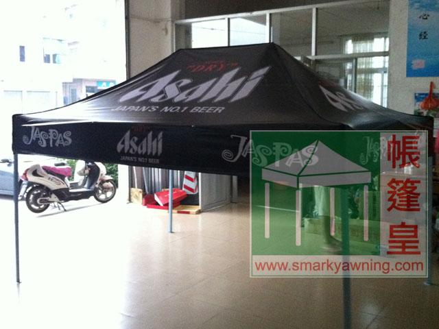 噴畫帳篷-Asahi