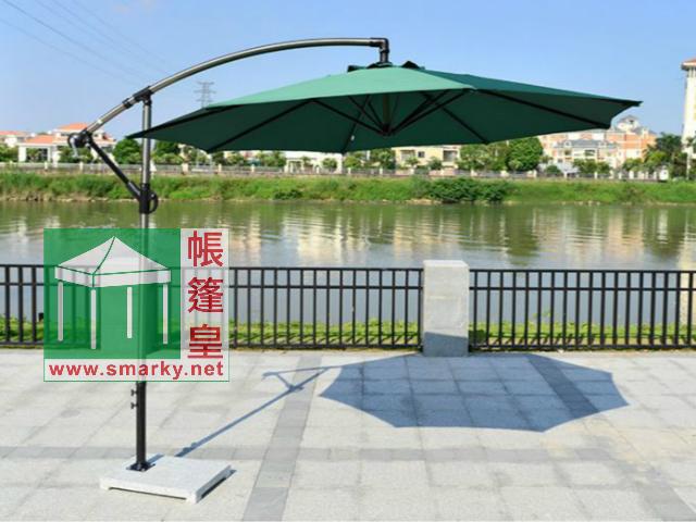 2.7米鋁合金弓型花園傘-墨綠色