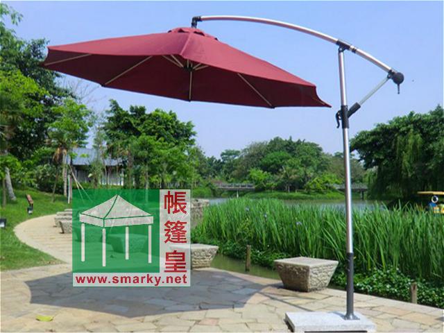 2.7米鋁合金弓型花園傘-1