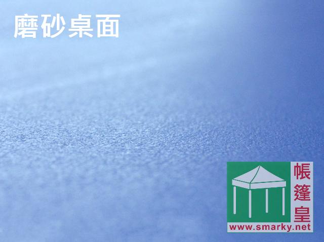 Y0101兒童長膠枱-4